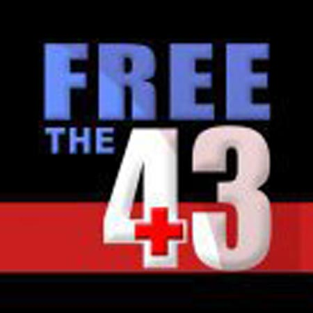 free 43 black-red-blue